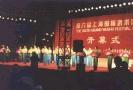 6. Internationales Wushu Festival 2002 in Shanghai / China_4